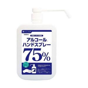 《医食同源》 アルコールハンドスプレー (保湿液) 1000ml|yumekurage