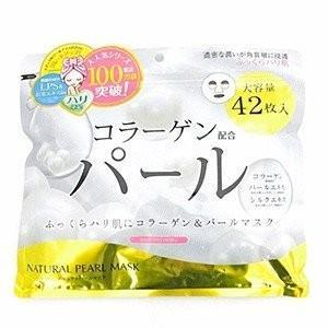 《ジャパンギャルズ》 ナチュラルパールマスク 42枚|yumekurage