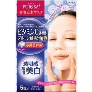 【医薬部外品】《ウテナ》 プレサ シートマスク ビタミンC 15mL×5枚入 (美白美容液シートマスク)|yumekurage
