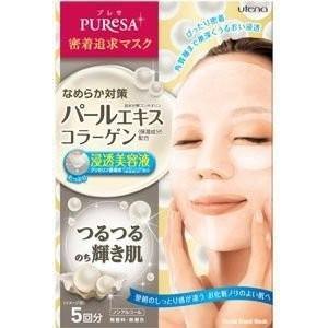 《ウテナ》 プレサ シートマスク パールエキス 15mL×5枚入|yumekurage