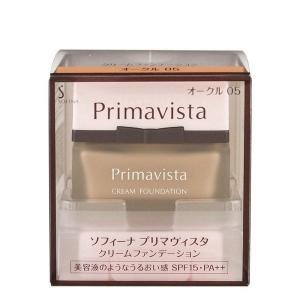 《花王》 ソフィーナ プリマヴィスタ クリームファンデーション オークル05 SPF15 PA++ 30g|yumekurage