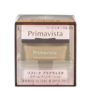 《花王》 ソフィーナ プリマヴィスタ クリームファンデーション ベージュオークル05 SPF15 PA++ 30g|yumekurage