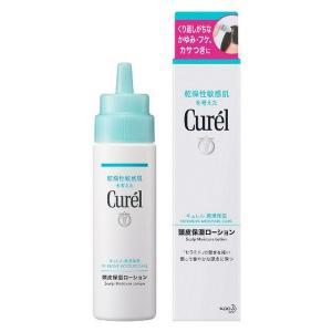 『キュレル 頭皮保湿ローション(120ml)』は、くり返す、かゆみ・フケ、カサつきに 敏感な頭皮こそ...
