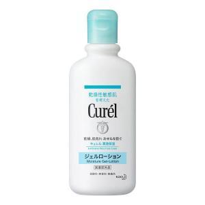 《花王》 Curel キュレル ジェルローショ...の関連商品2