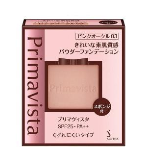 《花王》 ソフィーナ プリマヴィスタ きれいな素肌質感パウダーファンデーション ピンクオークル03 SPF25 PA++ 9g|yumekurage