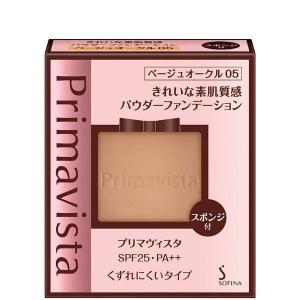 《花王》 ソフィーナ プリマヴィスタ きれいな素肌質感パウダーファンデーション ベージュオークル05 SPF25 PA++ 9g|yumekurage
