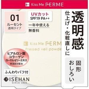 《伊勢半》 キスミー フェルム プレストヴェールパウダーN 01 ルーセント 6g|yumekurage
