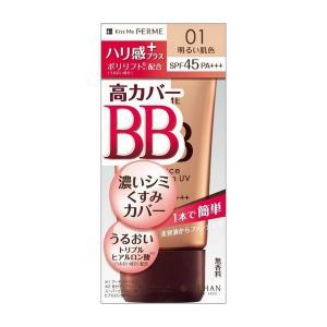 《伊勢半》 キスミー フェルム エッセンスBBクリーム UV SPF45 PA+++ 01:明るい肌色 yumekurage