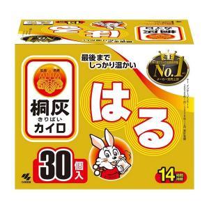 《桐灰》 桐灰カイロ はる 30個入|yumekurage