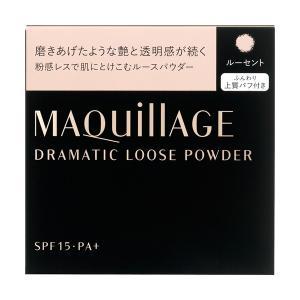 《資生堂》 マキアージュ ドラマティックルースパウダー ルーセント 10g|yumekurage