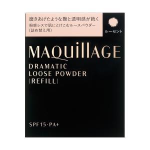 《資生堂》 マキアージュ ドラマティックルースパウダー (レフィル) ルーセント 10g|yumekurage