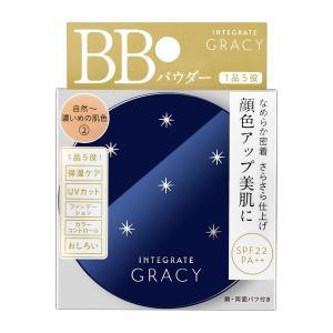 《資生堂》 インテグレート グレイシィ エッセンスパウダーBB 2 8g yumekurage