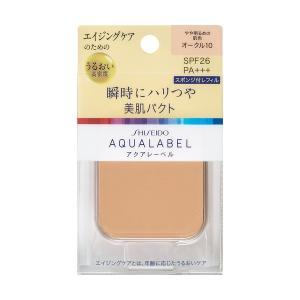 □ なめらかな感触で肌にフィットし、小じわ、くすみ、シミなどを一瞬でカバーします。 □ 乾燥や化粧く...