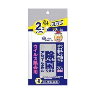 《大王製紙》 エリエール 除菌できるアルコールタオル ウイルス除去用 (携帯用) 30枚入×2パック|yumekurage