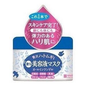 《明色化粧品》 ヒアルモイスト うるすべ肌クリーム 200g|yumekurage
