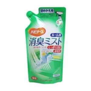 《ピジョン》 ハビナース 消臭ミスト ルーム用 グリーンフローラルのほのかな香り 詰めかえ用 300ml (除菌・消臭スプレー)|yumekurage
