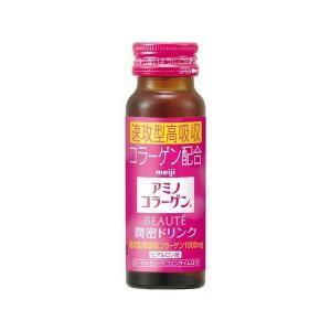 《明治》 アミノコラーゲン BEAUTE(ボーテ) ドリンク 50ml|yumekurage
