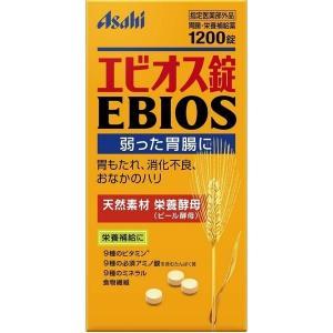 《アサヒ》 エビオス錠 1200錠 【指定医薬部外品】 (胃腸薬)|yumekurage