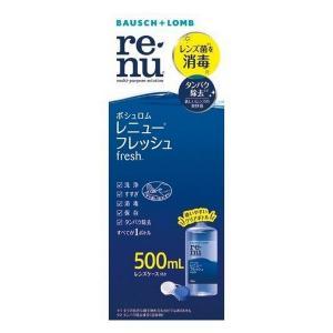 《ボシュロム》 レニュー フレッシュ 500mL 【医薬部外品】|yumekurage