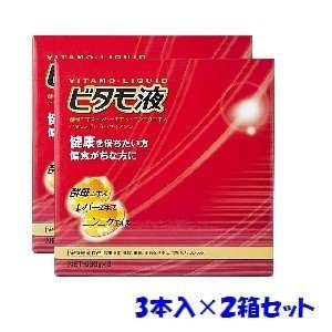 《森田薬品》 ビタモ液 630g×3本入 ☆2箱セット☆(合計6本) (栄養機能食品)(滋養強壮剤)|yumekurage