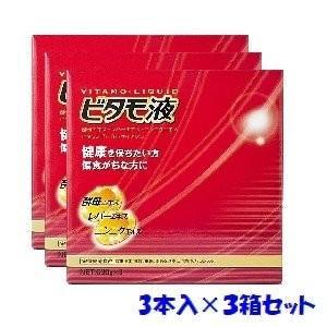 《森田薬品》 ビタモ液 630g×3本入 ☆3箱セット☆(合計9本) (栄養機能食品)(滋養強壮剤)|yumekurage