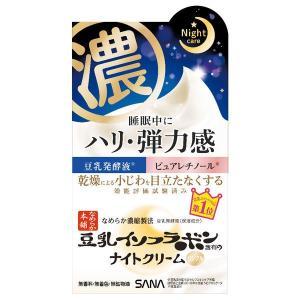 《常盤薬品工業》なめらか本舗 リンクルナイトクリーム 50g yumekurage