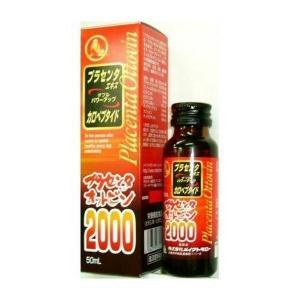 《メイクトモロー》 プラセンタオットビン 50ml 【栄養機能食品】|yumekurage