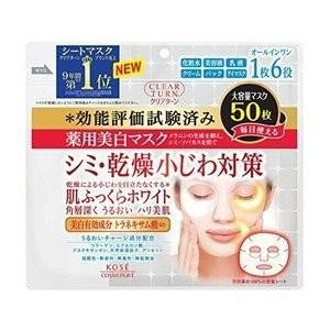 《コーセー》 クリアターン薬用 美白肌ホワイトマスク (50枚)|yumekurage