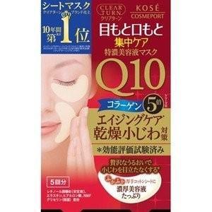 《コーセー》 クリアターン 目もとふっくら マスク 5枚入|yumekurage