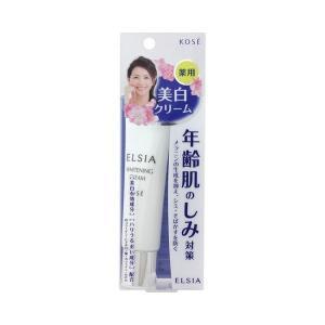 《コーセー》 エルシア (ELSIA) プラチナム 美白クリーム (30g) yumekurage