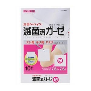 《カワモト》 滅菌済ガーゼ ケーパイン Mサイズ 10枚入|yumekurage