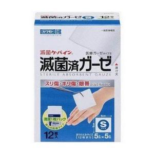 《カワモト》 滅菌済ガーゼ ケーパイン Sサイズ 12枚入|yumekurage