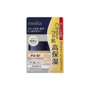 《カネボウ》 メディア クリームファンデーション PO-B1 明るいソフトな肌の色 25g SPF25/PA++|yumekurage