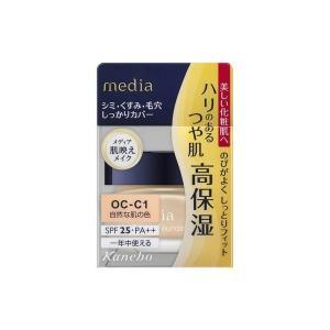 《カネボウ》 メディア クリームファンデーション OC-C1 自然な肌の色 25g SPF25/PA++|yumekurage