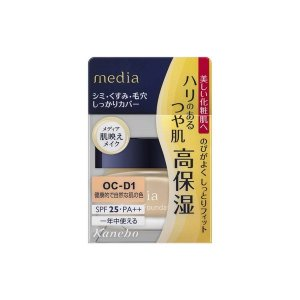 《カネボウ》 メディア クリームファンデーション OC-D1 健康的で自然な肌の色 25g SPF25/PA++|yumekurage