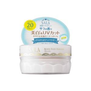 《カネボウ》 SALA(サラ) ボディパウダーN UV サラの香り SPF20 PA++ 40g