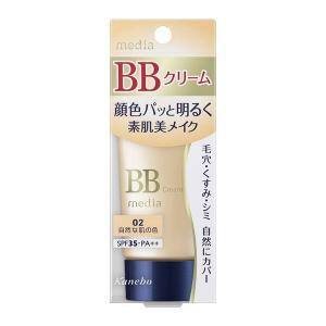 《カネボウ》 メディア BBクリームS 02自然な肌の色 35g SPF35・PA++|yumekurage