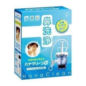 《東京鼻科学研究所》 ハナクリーンα(アルファ) 専用洗浄剤 3g×30包付き (鼻洗浄器)|yumekurage