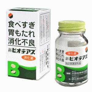 《天野商事》 新ビオヂアス 180錠 【指定医薬部外品】 (消化薬)|yumekurage