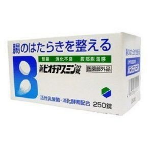 《天野商事》 新ビオヂアスミン錠 (250錠) 【指定医薬部外品】|yumekurage