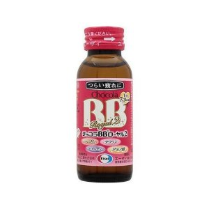 《エーザイ》 チョコラBBローヤルII 50ml 【指定医薬部外品】 (滋養強壮)|yumekurage