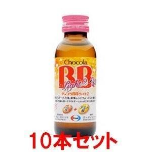 《エーザイ》 チョコラBBライト2 100ml 【指定医薬部外品】 ☆得々10本セット☆|yumekurage