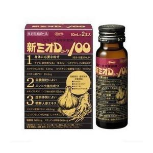 《興和》 新ミオDコーワ100 50ml×2本 【指定医薬部外品 】|yumekurage