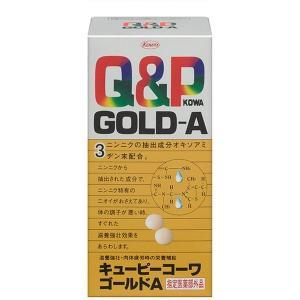 《興和》 キューピーコーワゴールドA (180錠) 【指定医薬部外品】|yumekurage
