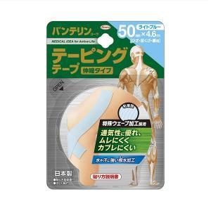 ■ ケガの予防やリハビリの時に、関節をしっかりガード。 ■ 特殊粘着剤をウェーブ状に塗布した伸縮タイ...
