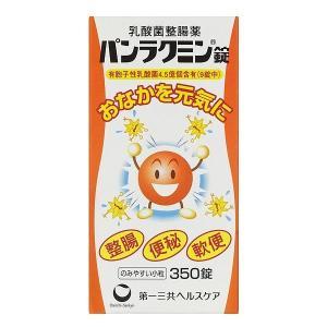 《第一三共》 パンラクミン錠 350錠 【指定医薬部外品】 (乳酸菌整腸薬)|yumekurage