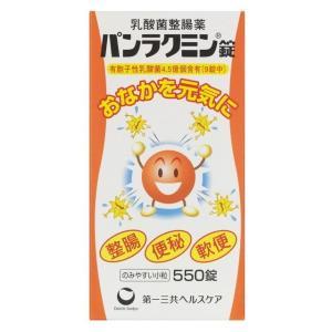 《第一三共》 パンラクミン錠 550錠 【指定医薬部外品】 (乳酸菌整腸薬)|yumekurage