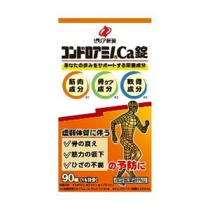 《ゼリア新薬》 コンドロアミノCa錠 90 錠 【指定医薬部外品】|yumekurage