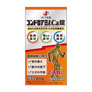 《ゼリア新薬》 コンドロアミノCa錠 180 錠 【指定医薬部外品】|yumekurage