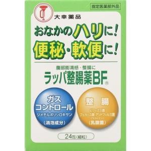 《大幸薬品》 ラッパ整腸薬BF 24包 【指定医薬部外品】|yumekurage